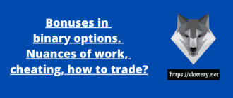 Bonuses in binary options. Nuances of work, cheating, how to trade?